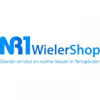 Nr1wielershop.nl