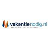 Vakantienodig.nl